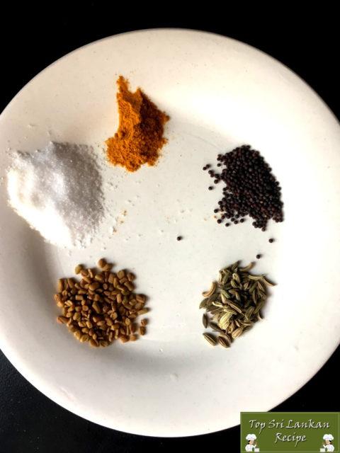 Sri Lankan Style Squid Curry   Spicy Cuttlefish Recipe
